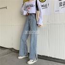 春季韓版復古寬鬆直筒開叉牛仔褲女高腰百搭顯瘦闊腿長褲子潮 快速出貨