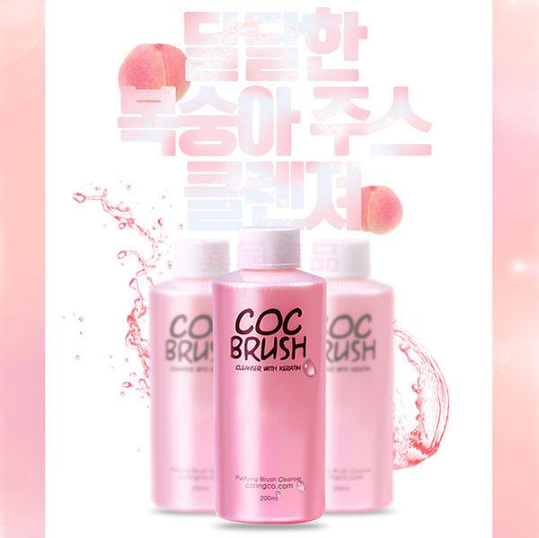 韓國 Coringco 刷具清潔液 200ml【特價】★beauty pie★