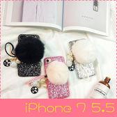 【萌萌噠】iPhone 7 Plus (5.5吋) 日韓閃粉亮片冬季毛球掛飾保護殼 半包硬殼 防丟手帶 手機殼 手機套