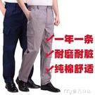 勞保褲純棉工作服褲子工裝男女耐磨春夏季機汽修工廠地電焊勞保薄厚 麥吉良品