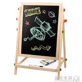 實木雙面磁性畫板畫架小黑板套裝可升降支架式寫字板 WD 雙十二全館免運