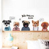 創意個性萌寵貓狗墻貼畫臥室墻紙自粘墻貼紙