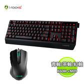 i-rocks K60M 單色紅光-Cherry 電競鍵盤 + M09 闇黑版 電競滑鼠