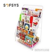 兒童書架鐵藝雜志架繪本書報置物架落地報刊架簡易寶寶書架YDL