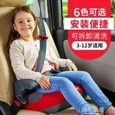 宇通貝歐科兒童安全座椅增高墊兒童汽車3-12歲便攜式座椅通用車型igo 『櫻花小屋』