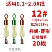 防纏硅膠快速子線夾別針子線連接器八8字環釣魚漁具用品垂釣配件
