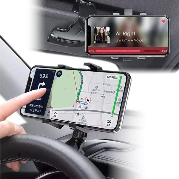 NISDA 升級二代款 車用多功能支架 / 車用導航架 / 儀錶板支架 / 手機架