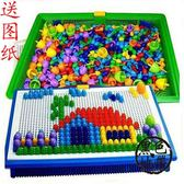 六角龍魚釘兒童玩具組合拼插板丁拼圖 兒童益智玩具3-7歲 ~黑色地帶