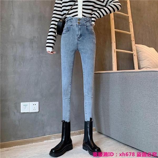 特惠牛仔褲 秋季新款復古港味設計感小眾高腰顯瘦九分鉛筆牛仔褲女裝褲子