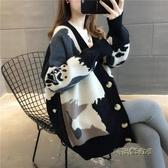 毛針織衫女開衫2020秋季新款女裝韓版秋冬外套慵懶風毛衣寬鬆外搭「時尚彩虹屋」