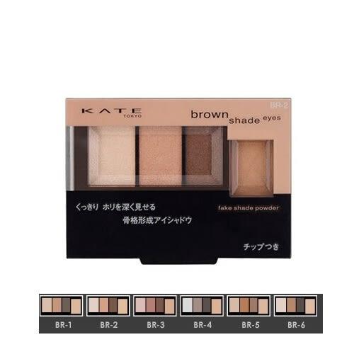 KATE 凱婷 3D棕影立體眼影盒 BR-2 修影棕 Kanebo 佳麗寶 【聚美小舖】