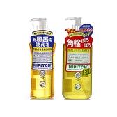 黑龍堂 乾溼兩用卸妝油190ml / 深層卸妝油250ml【小三美日】