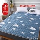 床墊床墊軟墊1.8m床褥子雙人折疊保護墊子薄學生防滑1.2米單人墊被1.5YYS 【快速出貨】