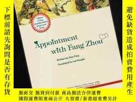 二手書博民逛書店APPOINTMENT罕見WITH FANG ZHOU【375】