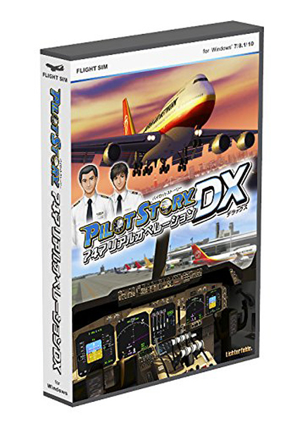 日本代購 PC Game Pilot Story 747  Real Operation DX 747 真實任務 DX