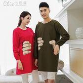 圍裙 圍裙廚房韓版時尚防油長袖兒童可愛成人工作服罩衣純棉訂製女「Chic七色堇」