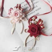 伴娘手腕花新娘姐妹團手花韓式婚禮唯美結婚胸花舞蹈手環婚慶用品 樂芙美鞋