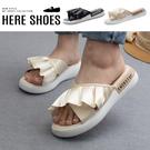 [Here Shoes]前2後4.5cm涼鞋 氣質百搭交叉海帶裙襬 布面楔型厚底圓頭涼拖鞋-KCDJ678