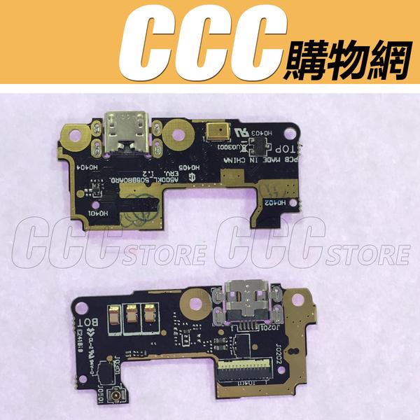 ASUS ZenFone 5 LTE A500KL ZenFone5 A500KL 尾插小板 尾插排線 充電口 零件