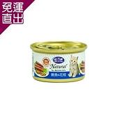 BELICOM倍力康 化毛貓-鮪魚+花枝 貓罐80G x 24入【免運直出】