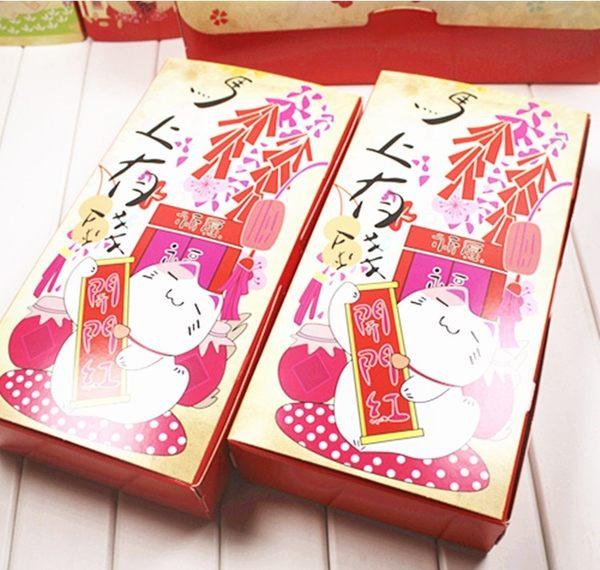 月餅包裝盒   馬上有錢招財貓*5個  可放入50g8入月餅    想購了超級小物