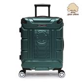 【周年慶預熱檔】克雷斯特系列-法國鐵騎頂級100%PC防盜防爆拉鍊旅行箱 行李箱-20吋