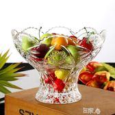 現代時尚水晶玻璃果盤 E家人