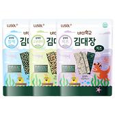 韓國 LUSOL 海苔20g/包(芝麻/烤糙米/起司)-10個月以上