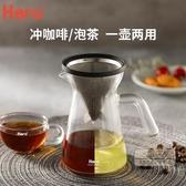法式濾壓壺 手沖一體咖啡壺套裝濾杯分享壺滴漏不銹鋼咖啡過濾網-三山一舍