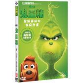 鬼靈精 (DVD)THE GRINCH (DVD)