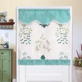 簡約免打孔門簾布藝半簾裝飾隔斷簾日式臥室家用衛生間廚房YYP 蜜拉貝爾