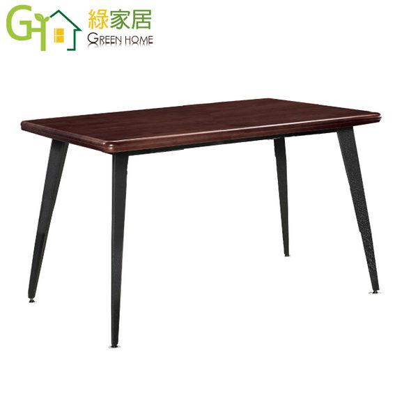 【綠家居】高森 時尚4.2尺實木餐桌(不含餐椅)