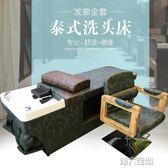 洗頭床 美容美髪洗頭床 髪廊專用理髪店按摩全躺沖水床椅子 廠家直銷 第六空間 igo