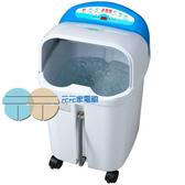 SUPA FINE 勳風 尊爵頂級超高桶足浴機/泡腳機 HF-3793 免運 ^^ ~