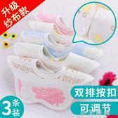嬰兒圍嘴 寶寶圍嘴夏季薄款360度旋轉口水巾3條裝女寶寶嬰兒純棉防水夏天 小艾時尚