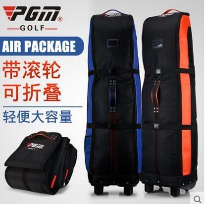 PGM 高爾夫航空包 加厚版 飛機托運包 可折疊 帶滑輪球包 (4個顏色)