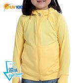 快速出貨 UV100 防曬 抗UV-涼感護指連帽運動外套-童
