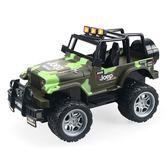 越野車超大燈光耐摔充電動遙控汽車兒童男孩玩具車飄移模型HM 衣櫥の秘密