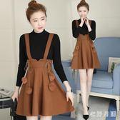 兩件式洋裝背帶裙兩件套連衣裙學生女秋冬季高腰顯瘦sd4035【衣好月圓】