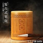 竹雕圓形創意時尚雕刻辦公桌擺件文具復古中國風個性學生女簡約大容量毛筆收納盒筒