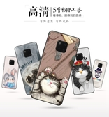 華為 Mate20 / Mate20 Pro 手機殼 高清 彩繪 卡通 保護套 可愛 傲嬌 貓咪 保護殼 全包 防摔 軟殼