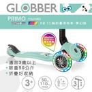 法國GLOBBER 兒童2合1三輪折疊滑板車夢幻版(LED發光前輪)-薄荷綠 2682元