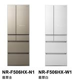 《Panasonic 國際牌》500公升 六門變頻冰箱 無邊框玻璃系列 NR-F506HX-N1(金)/W1(白)