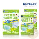 【醫碩科技】藍鷹牌NP-3DSNP台灣製...