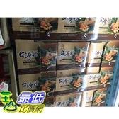 [COSCO代購] 需低溫配送無法超取 LI JIA RICE DUMPLING 立家臺灣粽10入,共2.5公斤_C110709