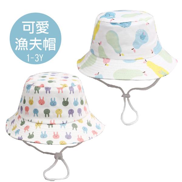 夏季透氣女寶寶花邊帽 寶寶遮陽帽 漁夫帽 新款 寶寶童帽 寶寶帽 (6M-24M)【JD0078】