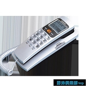 電話機 美思奇 掛壁電話機 創意時尚家用酒店辦公掛墻掛式壁掛式電信座機 快速出貨