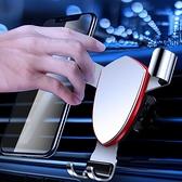 車載手機支架 車上多功能導航汽車用品支撐專用車內必備車載手機支架【快速出貨八折鉅惠】