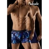 Aubade man-舒棉M-XL平口褲(藍花2件組)