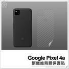 Google Pixel 4a 4G 碳纖維背膜保護貼 手機背貼 手機背膜 保護膜